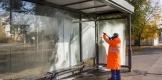 МБУ «Чистота» на переднем крае борьбы с коронавирусом