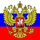 Вакцинация нации — сила государства! — сводный обзор субъектов РФ